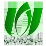 سازمان نظام صنفی رایانه ای استان یزد