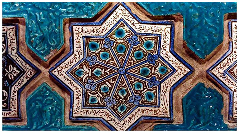 قدمت کاشی بعد از اسلام در دوره سلجوقی