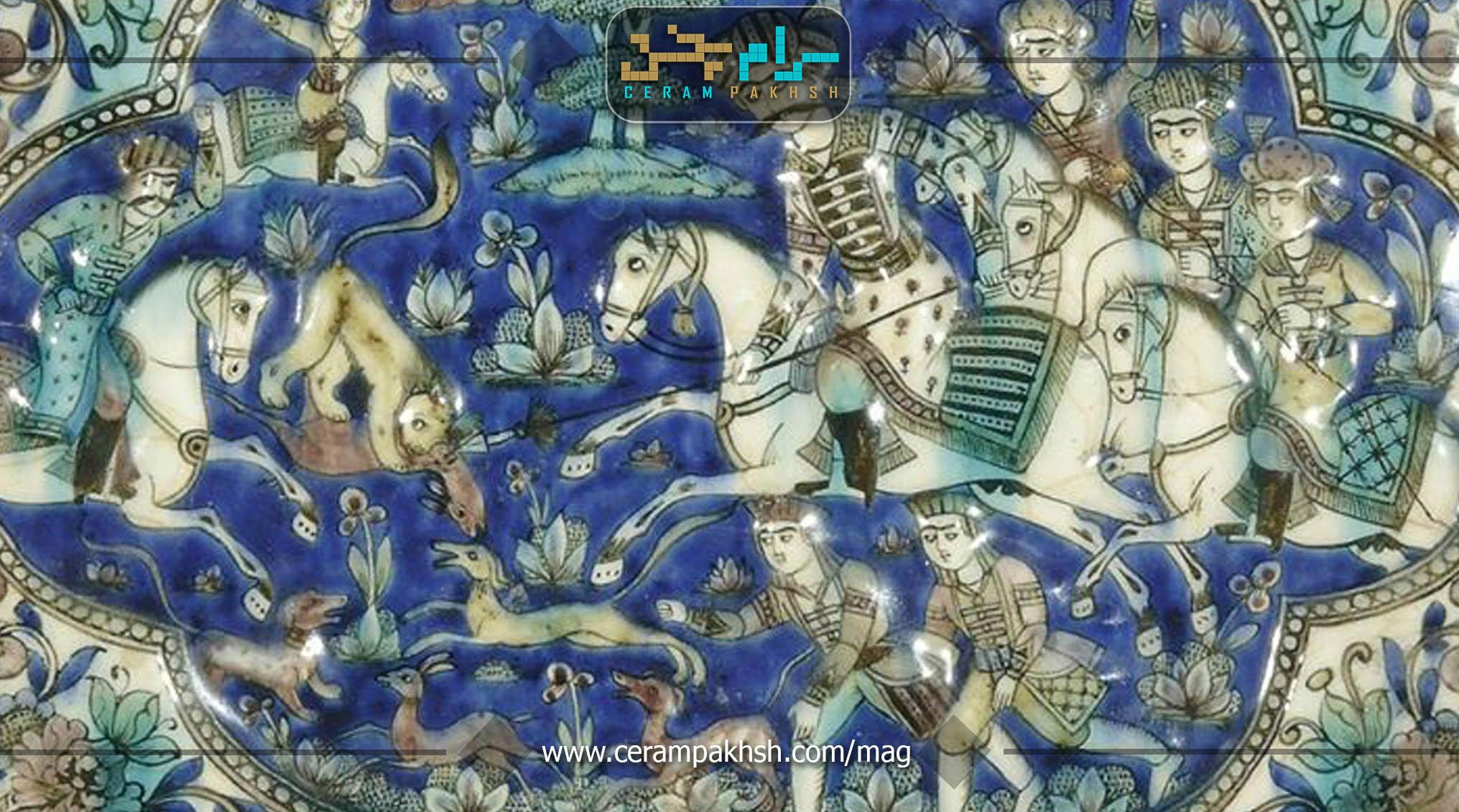 تاریخچه کاشی و سرامیک ایران