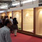 نمایشگاه کاشی و سرامیک در ایران