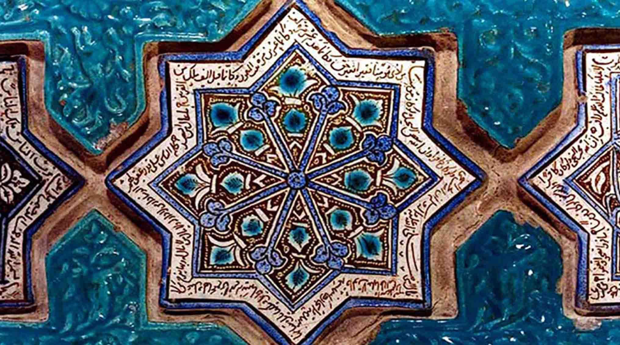 مشهور ترین کاشی ایران در جهان