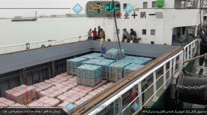 ایران مارا صادرات کاشی