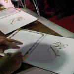 نمایشگاه بین المللی کاشی و سرامیک