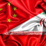 حمله چین به صنعت کاشی و سرامیک ایران