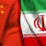 سرمایه گذار چینی در کرمانشاه