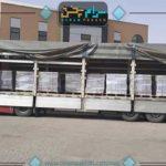 سرام پخش صادرکننده کاشی و سرامیک به قطر، عمان و بحرین