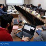 پذیرش سرام پخش درپارک علم و فناوری یزد