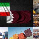 بازار داغ قطر میزبان کالاهای تولید یزد