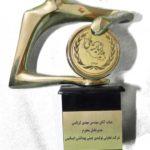 افتخارات و جوایز چینی بهداشتی ایساتیس