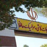 کاشی وسرامیک حافظ مجوز افزایش نرخ گرفت
