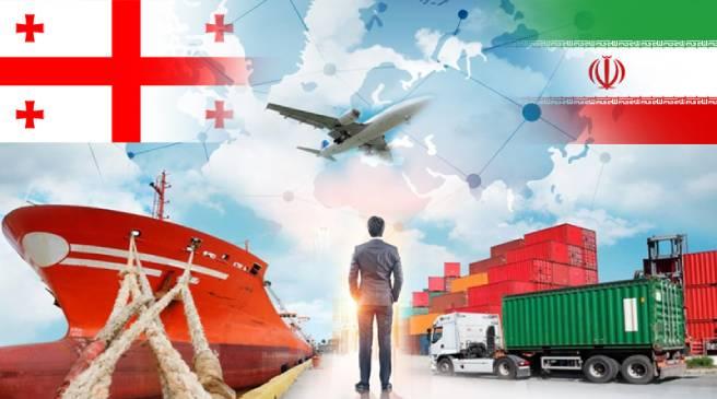 رفع محدودیت ورود کالاهای ایرانی به گرجستان