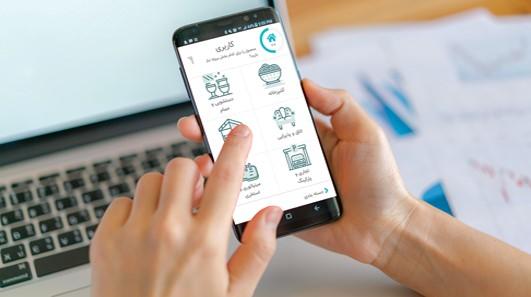 معرفی بازار آنلاین سرام پخش در راستای ایجاد شهری هوشمند