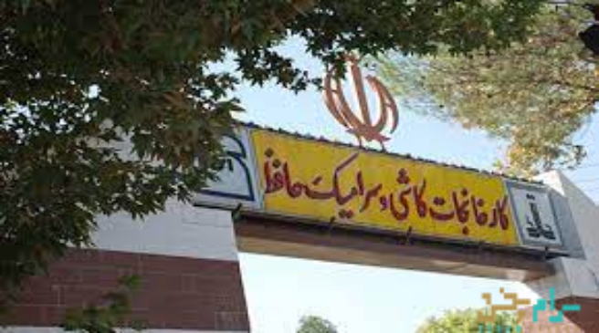 مقدمه ای بر تاریخچه صنعت-کاشی-در-ایران-وجهان