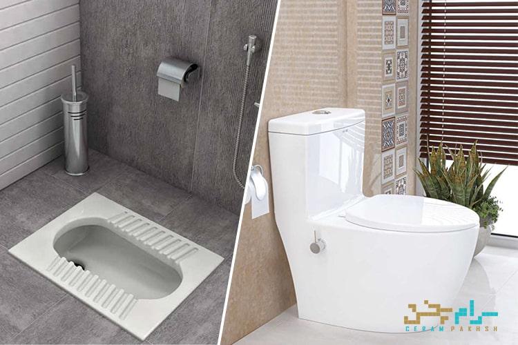 توالت-فرنگی-بهتر-است-یا-ایرانی